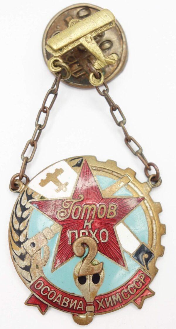 Ready for PVHO 'OSOAVIAKHIM' Badge 2nd level