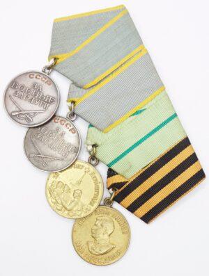 Soviet medal bar