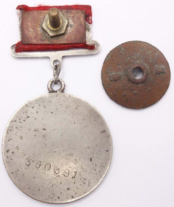 Medal for Bravery on old suspension