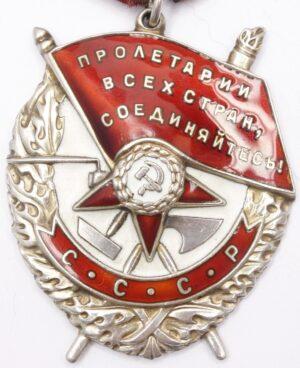 USSR Order of the Red Banner Valik