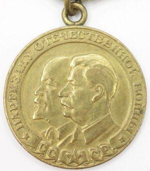 Soviet Partisan medal 2nd class