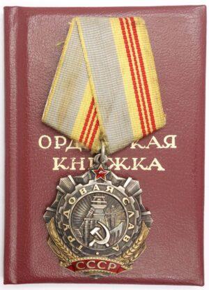 Soviet Order of Labor Glory 3rd class