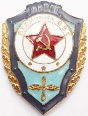 Excellent Soviet Airforce Soldier badge