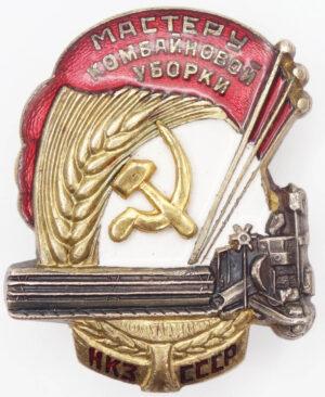 Soviet Master Harvester Badge