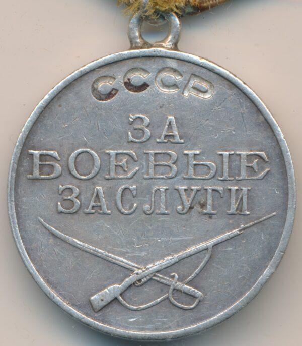 Soviet Military Merit Medal