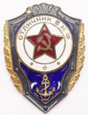 Excellent Soviet Navy Soldier badge
