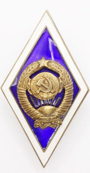 Soviet University Graduate Badge in silver