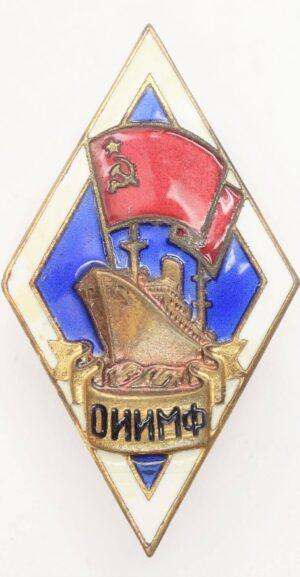 Odessa Institute of Marine Engineers (OIIMF) Graduation Badge