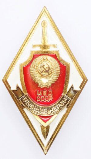 MVD Academy Graduate Badge