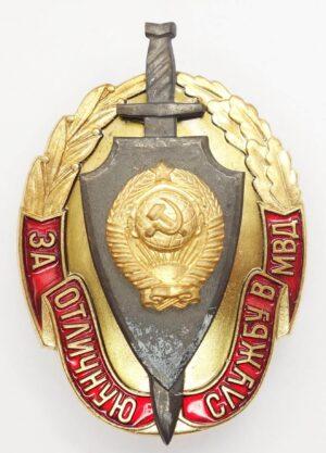 Excellent Service in MVD Badge