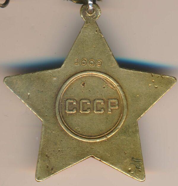 UdSSR Ruhmesorden 1. klasse