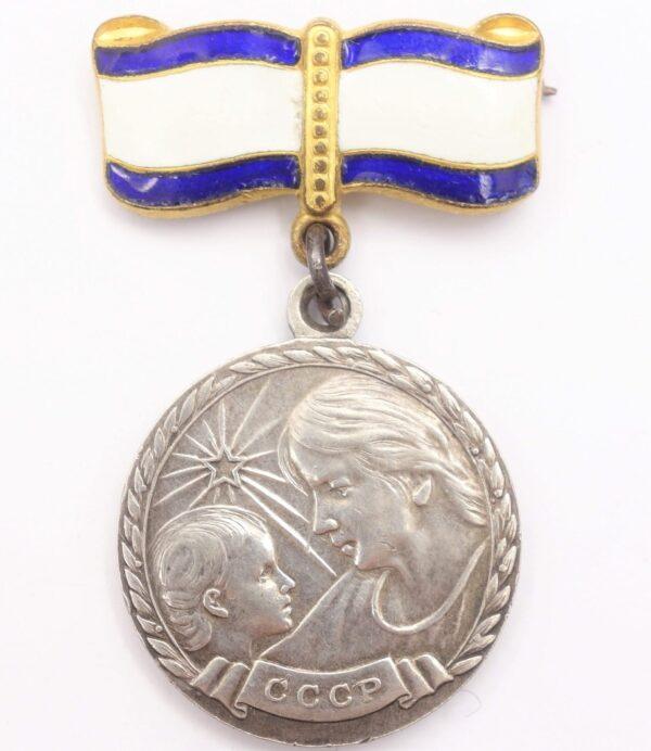 Soviet Maternity Medal 1st class
