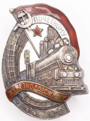 Soviet Honored Railway Employee badge in silver