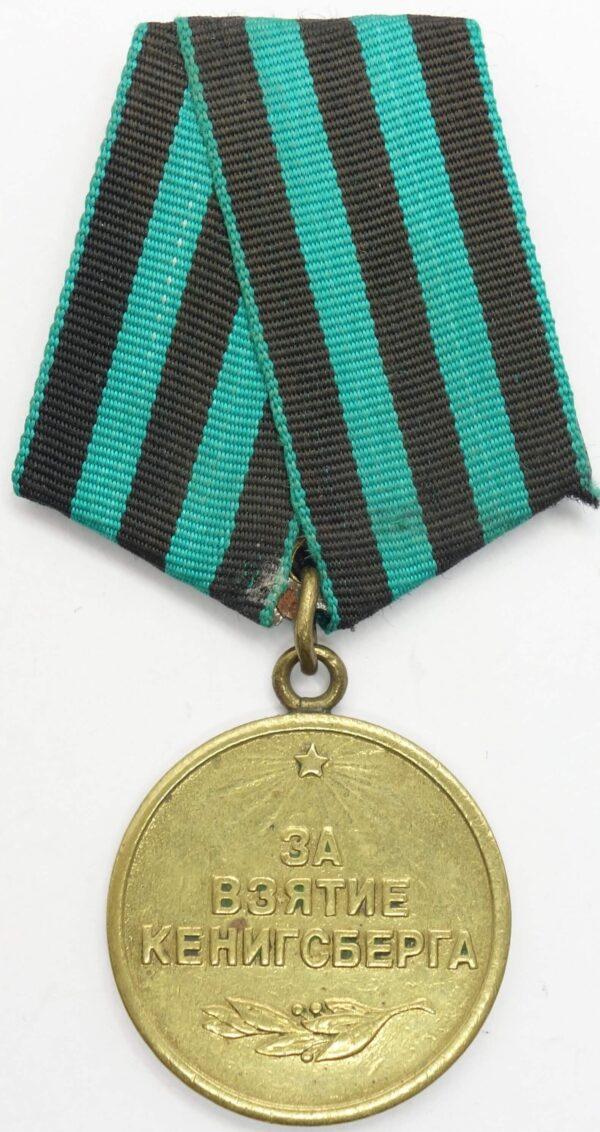 Medal capture Königsberg