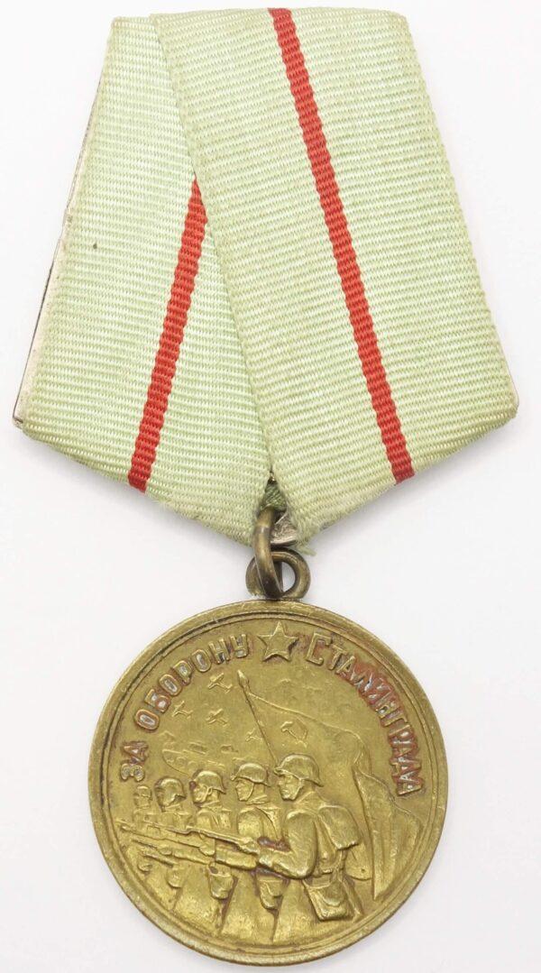 Medal for the Defence of Stalingrad USSR
