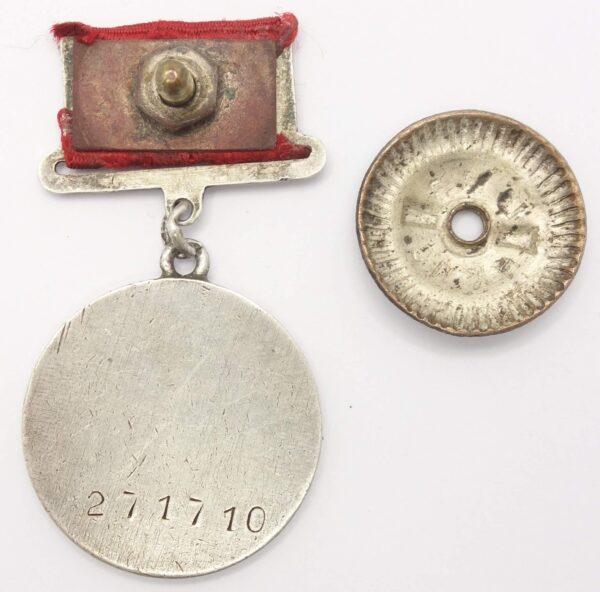 Soviet Medal for Combat Merit on rectangular suspension