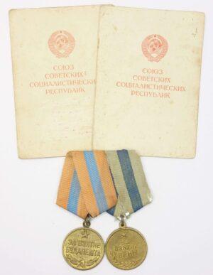 Soviet Campaign Medals