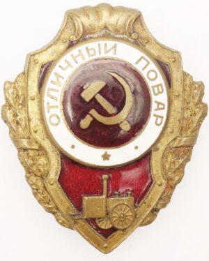 Excellent Cook Badge