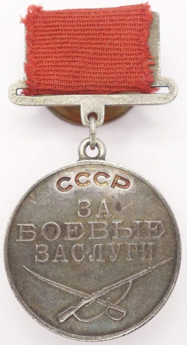 Soviet Medal for Combat Merit early suspension