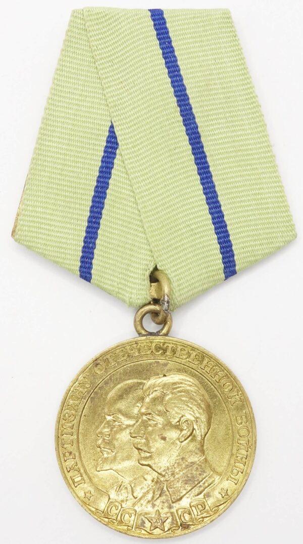 Partisan Medal 2nd class