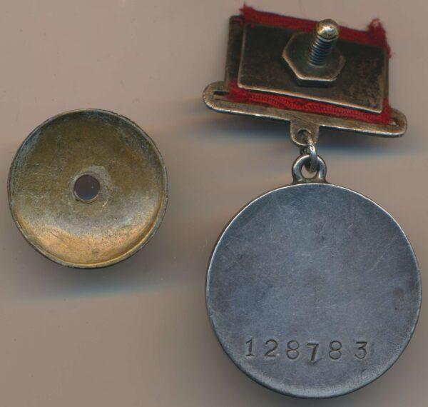 Soviet Medal for Military Merit early suspension
