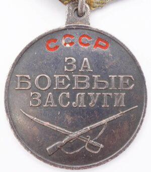 Soviet Medal for Combat Merit U-shaped eyelet