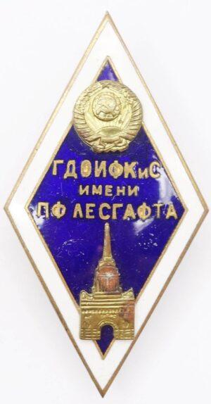 Graduation Badge