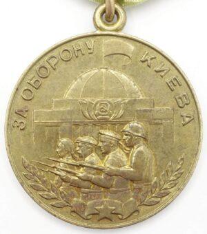 Medal for the Defense of Kiev Mint Error
