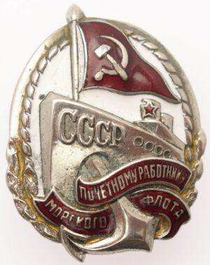 Honorary Worker of the Merchant FleetBadge