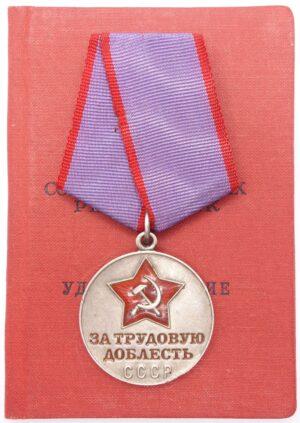 Documented Medal for Labor Valor