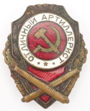 Excellent Artillery Badge German Production