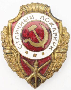 Soviet Excellent Firefighter badge