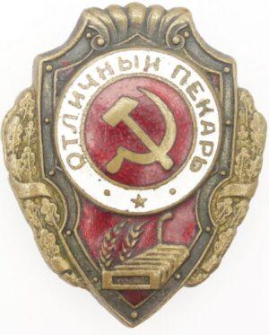 Excellent Baker Badge