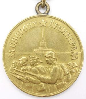 Medal for the Defense of Leningrad