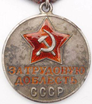 Soviet Medal forLabor Valor