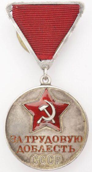 Medal for Labor Valor pre WW2